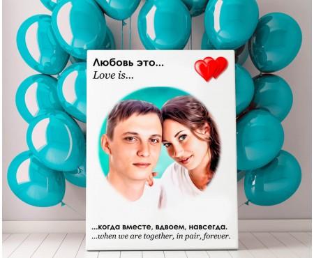 ПЕЧАТЬ КАРТИН Love is